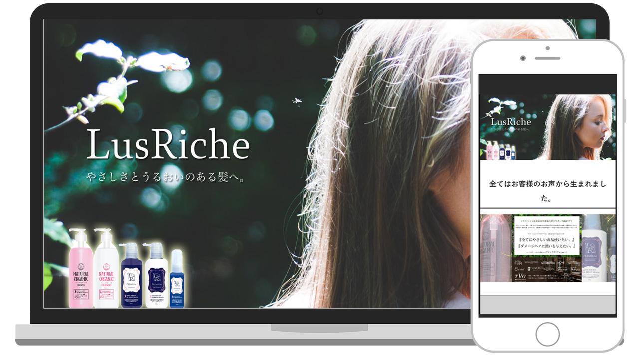 熊本のホームページ制作『株式会社ほし組』